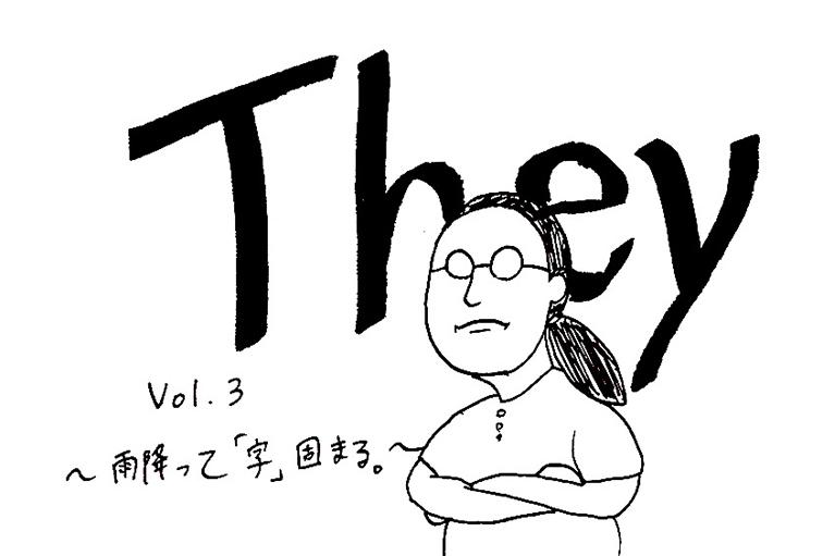 """【They】Vol.3 """"雨降って「字」固まる。"""""""