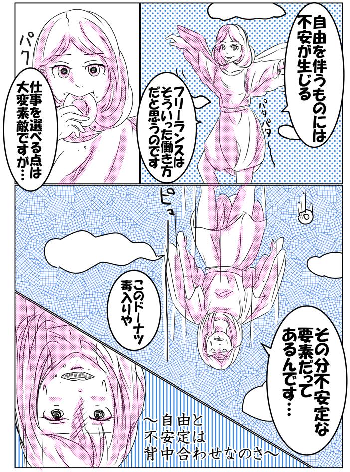 7-1-manga