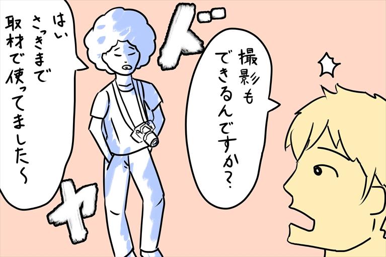 mushoku-9-4