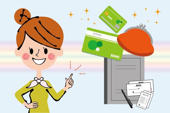 フリーランスの経費管理はポイントを押さえて効率的に行おう!
