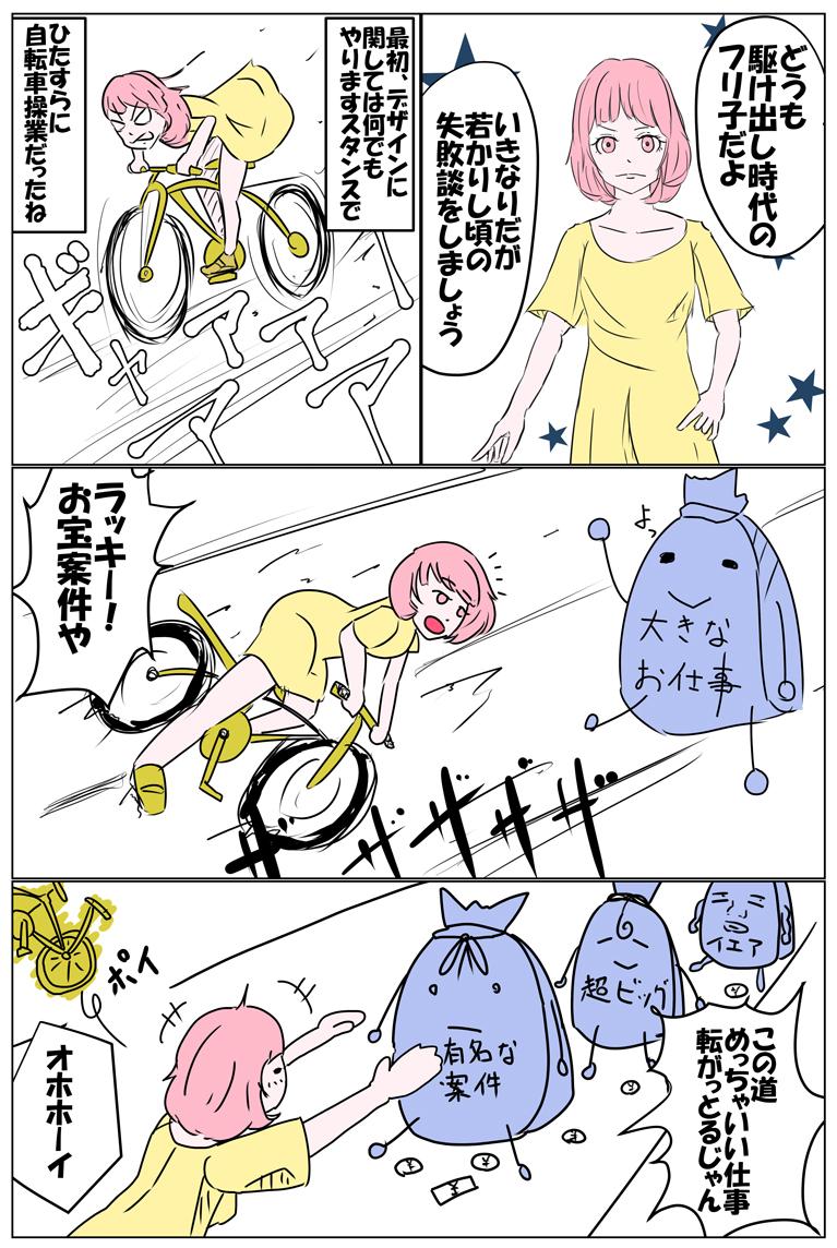 manga-9-1