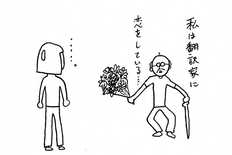 they-vol10_おじいちゃんのデスクワーク観念_3_r