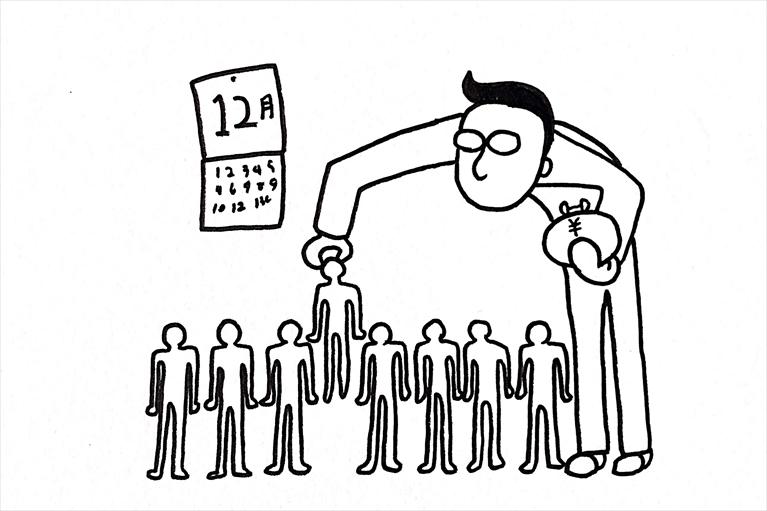 フリーランスが従業員を雇ったときの年末調整の準備のポイント