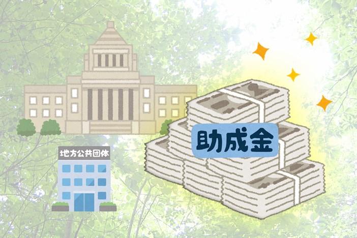 「働き方改革」関連の助成金を活用しよう!助成金の探し方もご紹介-2_r