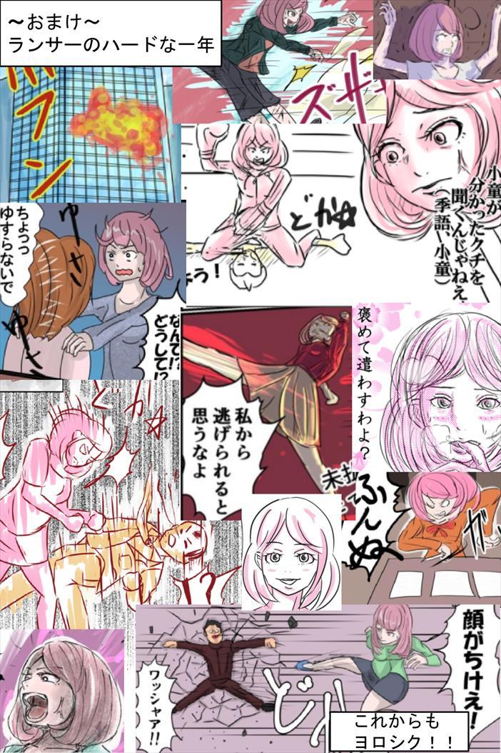 """【フリ子でランス】#34 """"在宅のイイトコ""""-5_r"""