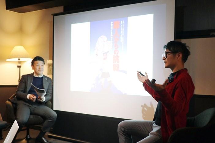 講師×BP共催「眼鏡屋がエベレストを目指した理由」@Basis Point新橋店