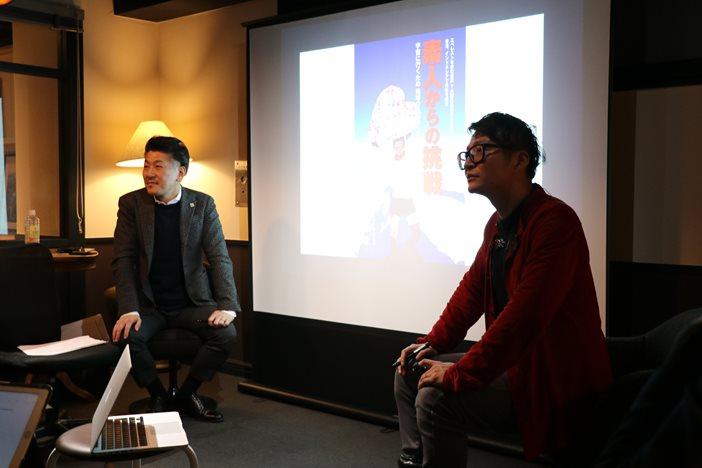 講師×BP共催「眼鏡屋がエベレストを目指した理由」@Basis Point新橋店-5_r
