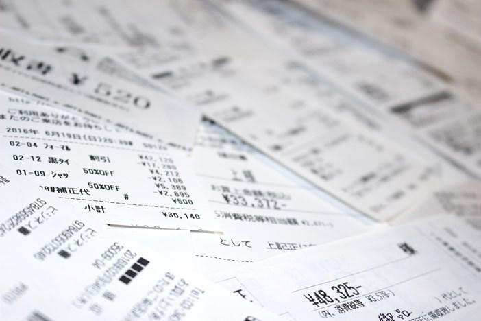 収入の計上ってどうしている?税務調査が怖くなくなる日頃の準備とは-1_r