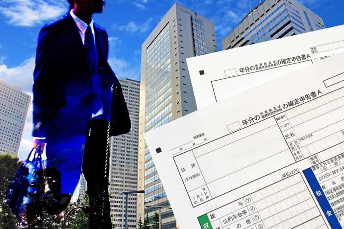 会社員で副業している人の確定申告を徹底解説!