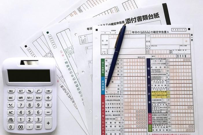 会社員で副業している人の確定申告を徹底解説!-1_r