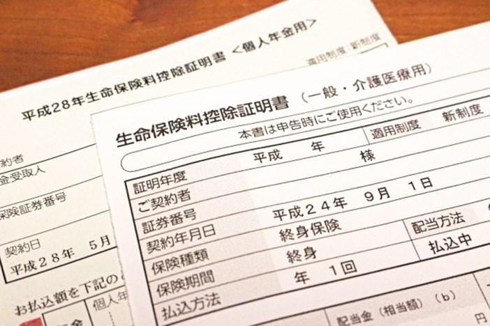 確定申告には種類がある?青色申告と白色申告の申請方法とその違い-1_r