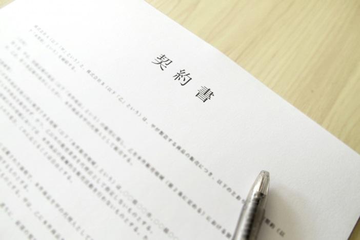 自分の身を守るのは自分。フリーランスだからこそ、契約書を作って契約を結ぼう。業務委託契約書の作成で注意すべき3つのポイント-1_r