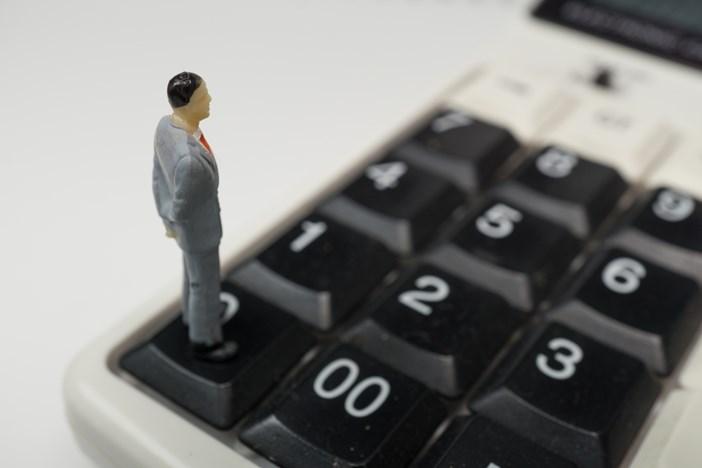 確定申告の仕方は副業のジャンルによって異なるので、事前に勉強して無駄な業務の手間を省き、そして節税しよう。-2_r
