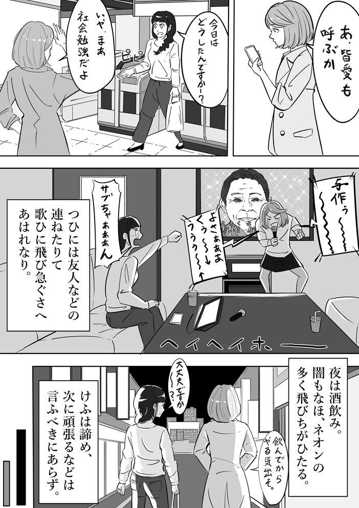 """【フリ子でランス】#71 """"徒然ランサー記""""-2_r"""